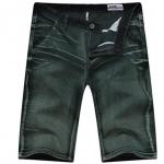 (Pre-Order) กางเกงขาสั้น กางเกงลำลอง สีเขียว หินขัดสีขาว กางเกงหนุ่มมาดเข้ม หนุ่มมาดแมน แฟชั่นเกาหลี
