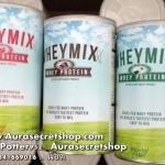 Whey mixx whey protein hylife เวย์มิกซ์ เวย์โปรตีน ราคาถูก ขายส่ง ของแท้