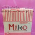 Miko SOP Mask ไมโกะ เอสโอพี มาส์ก มาร์ครกปลาแซลมอน