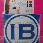 IB snow white cream ไอบี สโนว์ไวท์ ครีม ราคาถูก ขายส่ง ของแท้