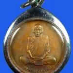เหรียญจิ๊กโก๋เล็ก หลวงพ่ออุ้น วัดตาลกง เพชรบุรี เนื้อทองแดง สวยพร้อมรอยจารหลวงพ่อครับ