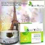 Soul Young Mask มาส์กมันเทศ ราคาถูก ขายส่ง ของแท้