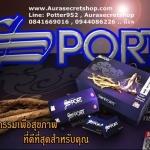 อาหารเสริมสําหรับผู้ชาย Sport สปอร์ต ราคาถูก ราคาส่ง ของแท้