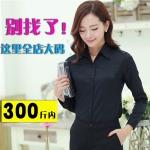 Pre-Order เสื้อเชิ้ตผู้หญิงคอปก แขนยาว สีดำ ไซส์ใหญ่พิเศษ