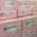 Gimmick กิมมิค อาหารเสริมโยเกิร์ตสมูทตี้ ราคาถูก ขายส่ง ของแท้
