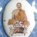 ล๊อตเก็ตฉากขาวหลวงปู่นิ่ม วัดพุทธมงคล(หนองปรือ)สุพรรณบุรี ปี 2555
