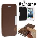 พร้อมส่ง* เคสไอโฟน 5/5s Flip case สีน้ำตาล (ส่งฟรี EMS)