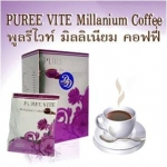 Puree Vite Millanium Coffee ลด 60-80%