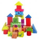 บล็อกสร้างบ้าน ดนตรี Music building block 33 ชิ้น
