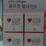 Seoul Love Soap สบู่เผื่อผิวขาวกระจ่างใส