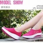 ผ้าใบเสริมส้น Sport Girl รองเท้าผ้าใบแบบไม่มีเชือกผ้าตาข่ายลาย M ระบายได้อย่างดีเยี่ยม
