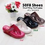 SOFA Shoes รุ่นเพชร รองเท้าเพื่อสุขภาพเพื่อรองรับแรงกระแทกจากเท้าด้วยเทคโนโลยี Super Soft