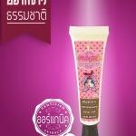 Pink Pink ครีมกันแดด อยากขาวธรรมชาติ SPF50+++ With CC Cream