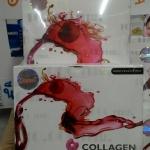 Donut Collagen 10000 mg watson ราคาถูก ราคาส่ง ของแท้