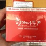 Heot Gae Na Mu 30 g. ฮอท เก นา มู ราคาถูก ขายส่ง ของแท้