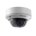 Hikvision DS-2CD2742FWD-IZS 4MP WDR Vari-focal Dome Network Camera รับประกัน 2ปี