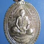 เหรียญรุ่น 2 (แช่น้ำชา)หลวงปู่นิ่ม วัดพุทธมงคล(หนองปรือ) จ.สุพรรณบุรี เนื้อนวะโลหะ
