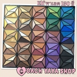 **พร้อมส่งค่ะ+ลด 70%**elf studio Geometric 150 piece eyeshadow palette