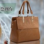 (Pre-order) กระเป๋าหนัง PU กระเป๋าสะพายผู้หญิง กระเป๋า Messenger แบบย้อนยุค สไตล์ยุโรป อเมริกา สีน้ำตาล