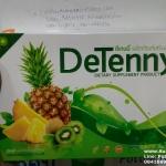 Detenny ดีเทนนี่ ดีท็อกซ์ลำไส้ ราคาถูกส่่ง ของแท้