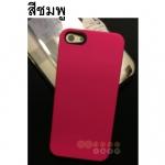 พร้อมส่ง* เคส iphone 5/5s สวยๆ สีชมพู (ส่ง ฟรี EMS)