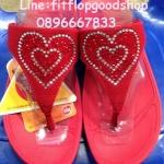 รองเท้า Fitflob New 2014  No.FF891
