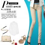 Pre-Order กางทำงานผู้หญิง กางเกงสแล็ค ขาตรง สีกากี