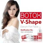 Darika Botox Galactomyces95% Plus Anti Aging Serum ราคาถูก ขายส่ง ของแท้