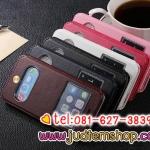 เคสไอโฟน6พลัส สีดำ แบบฝาพับ แถมฟรีฟิล์มกันรอยใส ส่งฟรี EMS