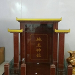 ศาลเจ้าที่จีน 27 นิ้ว 3 หลังคา (หินแกรนิตรแดง)