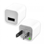 Adapter USB Charger (White)
