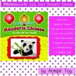 DVD Early Start Mandarin Chinese ทั้งหมด มี 4 แผ่น แผ่นละ 25 บาท