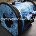 กระเป๋าชูก้า/กระรอก/แฮมเตอร์/เม่นแคระ ขนาด M