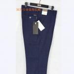 Pre-Order กางเกงยีนส์ ขายาว ขาตรง ยีนส์บาง สีบลูยีนส์ แฟชั่นกางเกงยีนส์สำหรับนุ่มร่างใหญ่ ไซส์ใหญ่