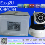 ITEasy2u IP Camera กล้องวงจรปิดไร้สายดูผ่านเน็ต รุ่น 300,000 พิกเซล