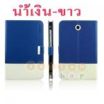 พร้อมส่ง ซัมซุง โน๊ต 8.0 2สี น้ำเงิน - ขาว (ส่งฟรี EMS)