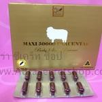 Maxi 50000 placental รกแกะ 50000 mg ของแท้ ราคาถูก