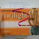 twilight อาหารเสริมลดน้ําหนัก ทไวไลท์ ราคาถูก ราคาส่ง ของแท้