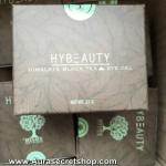 Hybeauty Himalaya Black Tea Eye Gel ไฮบิวตี้ หิมาลายา แบล็ค ที อายเจล ราคาถูก ขายส่ง ของแท้