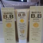 เบบี้ร่า บีบี โลชั่น กลิ่นกล้วย Babyra BB Lotion SPF 50 PA++