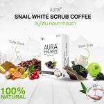 AURA SNAIL WHITE SCRUB COFFEE สบู่โฟม หอยทากออร่า