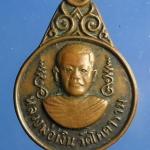 เหรียญยอดฉัตรหลวงพ่อเงิน วัดโภคาราม(ดอนคา)กลมเล็ก สุพรรณบุรี