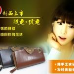 กระเป๋าสตางค์หนังแท้ประดับเพชร กระเป๋าธนบัตรหนังแท้ประดับเพชร กระเป๋าบัตรเครดิตหนังแท้ กระเป๋าสตางค์แฟชั่น 2013