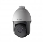 Hikvision DS-2DE5220I-AE 2MP 20X Network IR PTZ Dome Camera พร้อม Hi-PoE / 24VAC ประกัน 2ปี