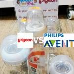 ขวดนมแก้ว Pigeon vs Avent