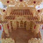 ศาลเจ้าที่ขนาด 27นิ้ว 888 น้ำผึ้ง พระธาตุ