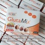 Ozee Gluta Mix โอซี กลูต้า มิกซ์ ราคาถูก ขายส่ง ของแท้