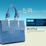 (Pre-order) กระเป๋าหนัง PU กระเป๋าสะพายผู้หญิง กระเป๋า Messenger แบบย้อนยุค สไตล์ยุโรป อเมริกา สีฟ้า