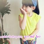 เสื้อเด็กหญิง Phelfish สีเหลือง