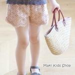 กางเกงขาสั้นเด็กสีน้ำตาล เอวยางยืด PinkIdeal